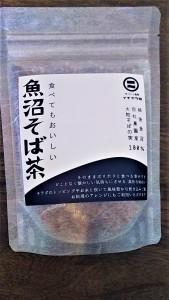 新商品‼ 魚沼そば茶