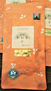 新商品‼ 秦野 和紅茶