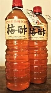新商品‼ 紀州南高梅100% 梅酢